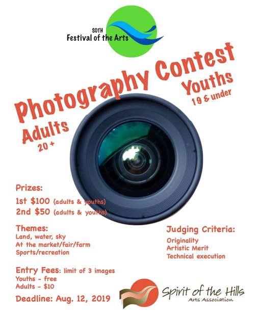 photo contest poster for web